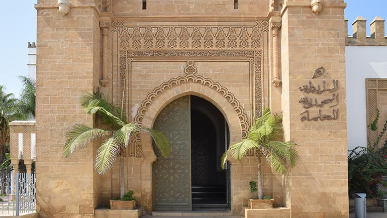 الرابطة المحمدية للعلماء ترفض كل مزايدة على المملكة المغربية من وكالة أنباء إيرانية أو غيرها.