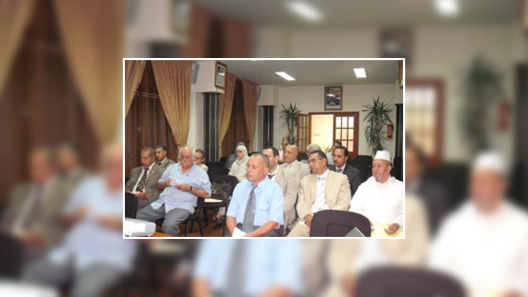 الاجتماع الافتتاحي للجنة الإشراف والمتابعة للبرنامج التكويني لفائدة علماء الرابطة المحمدية للعلماء