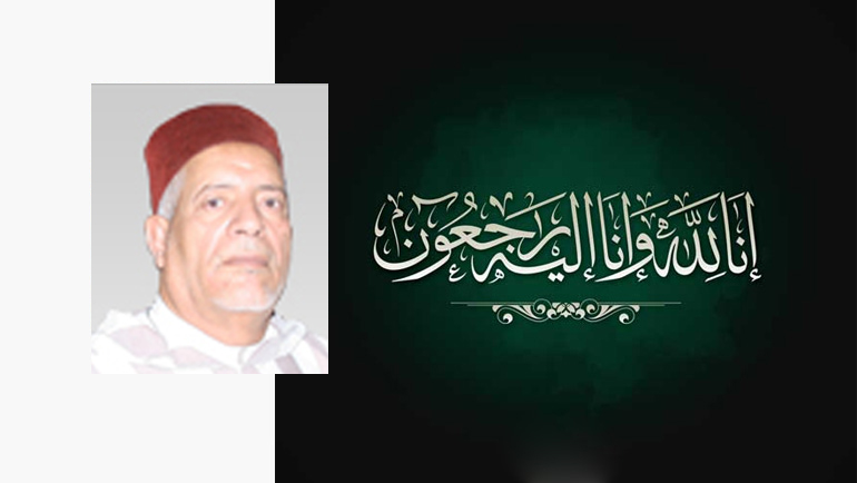 الرابطة المحمدية تنعي أحد أعضاء مجلسها الأكاديمي
