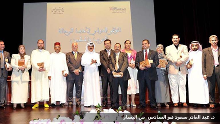 باحث بمركز الدراسات والأبحاث وإحياء التراث بالرابطة المحمدية للعلماء يفوز بجائزة ابن بطوطة