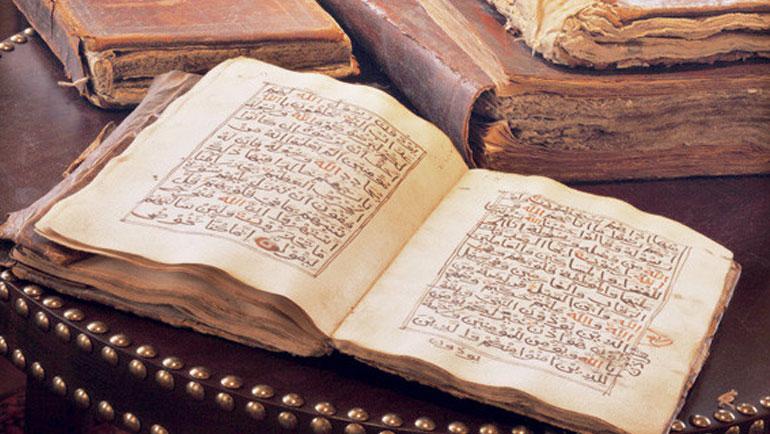 أساسيات البحث في التراث العربي المخطوط