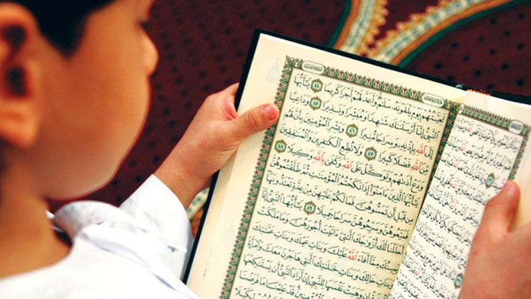 مفهوم القراءة في القرآن الكريم