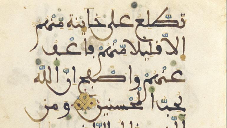 زيد بن ثابت (45هـ)..كاتب الوحي