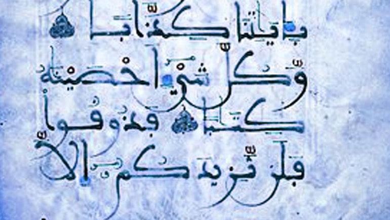 عبد الله بن عباس (ت68هـ)