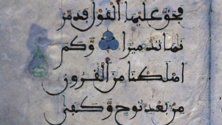 علي بن أبي طالب (40هـ).. أبو تراب