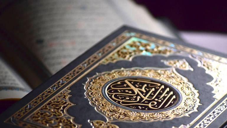 إمكانات المرجعية القرآنية في تأسيس المشترك بين الإنسانية