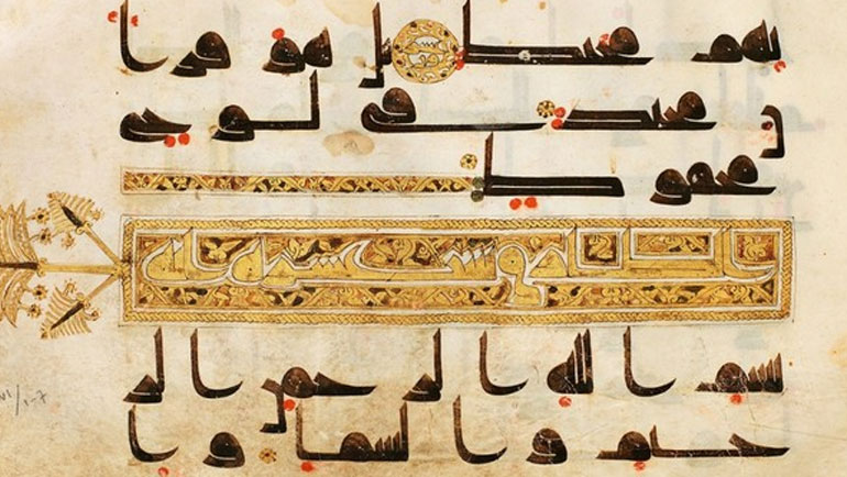 طاووس بن كيسان الهمداني 106هـ