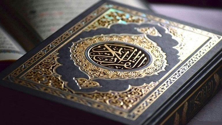 المستويات القرآنية لمنهج التعامل مع النص