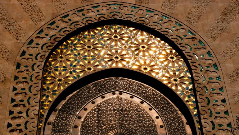 الجمالية الإسلامية .. من أصالة الرؤية إلى راهنية الوظيفة