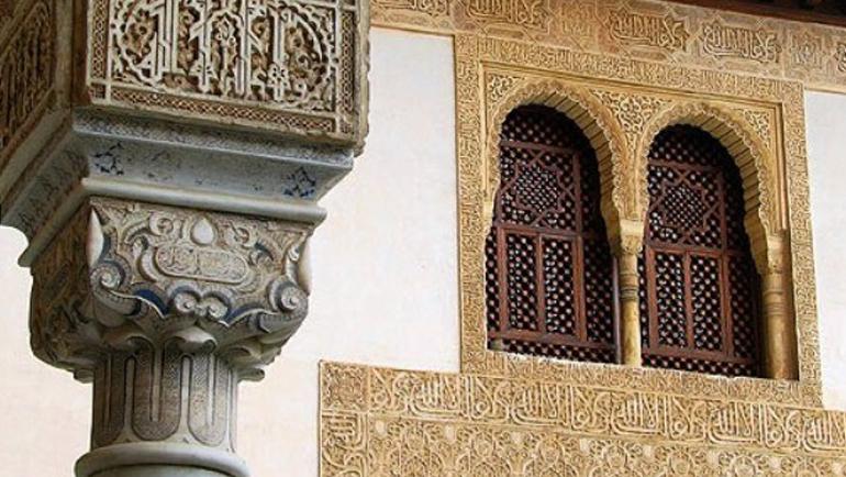 الخطاب الإسلامي ضمن سياقات الغرب ومشكلة الخصوصية الثقافية