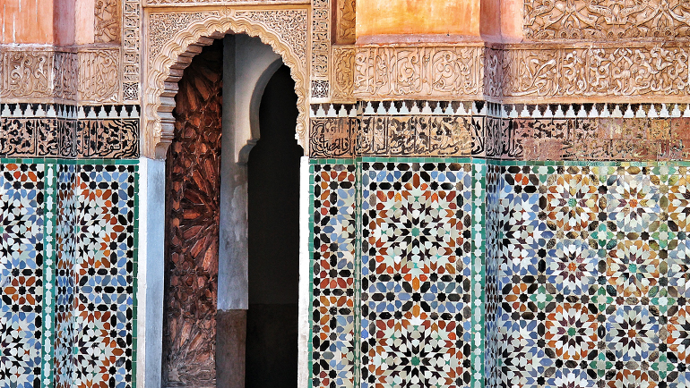 النظر المقاصدي في التراث الفقهي للإمام مالك