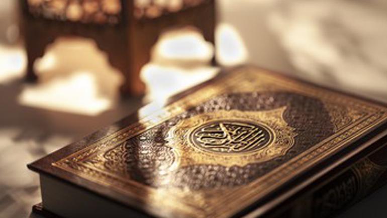 تفسير القرآن من التوجيه المذهبي إلى المدخل المصطلحي