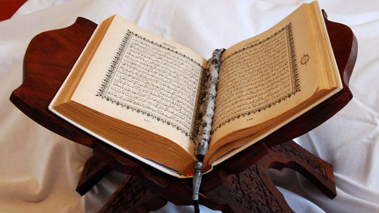معالم البناء المنهجي للمعرفة في القرآن الكريم