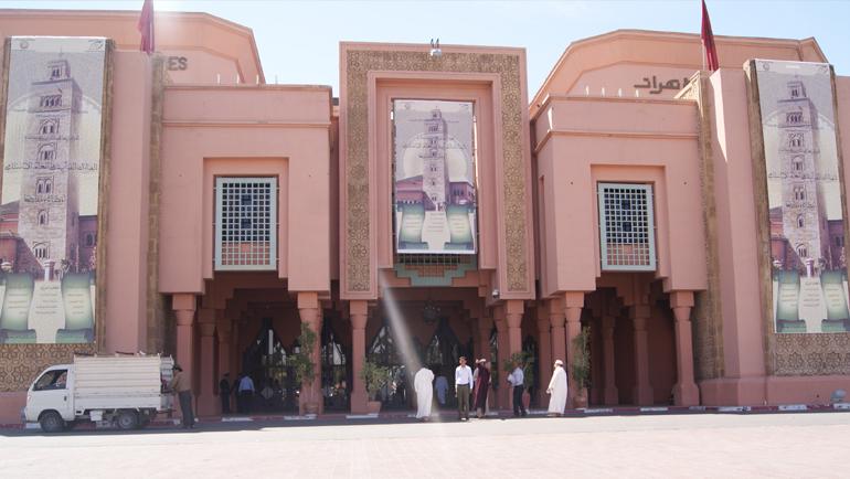 برنامج المؤتمر العالمي الأول للقراءات القرآنية في العالم الإسلامي