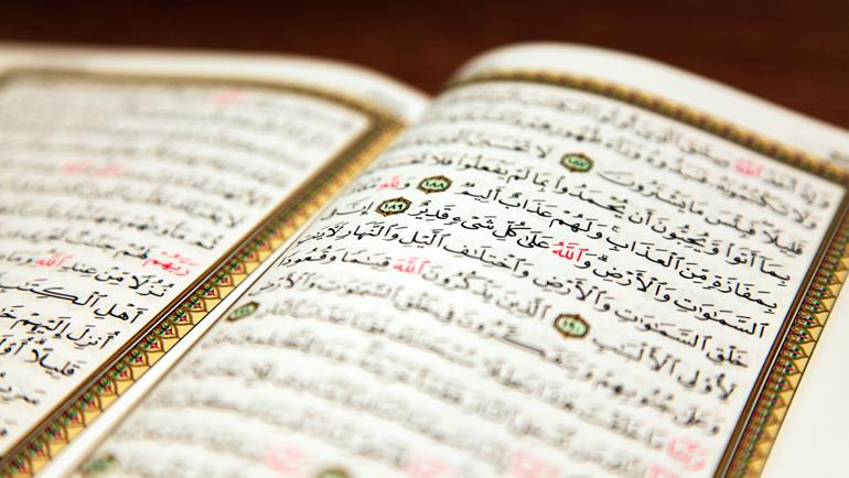 عربية القرآن الكريم