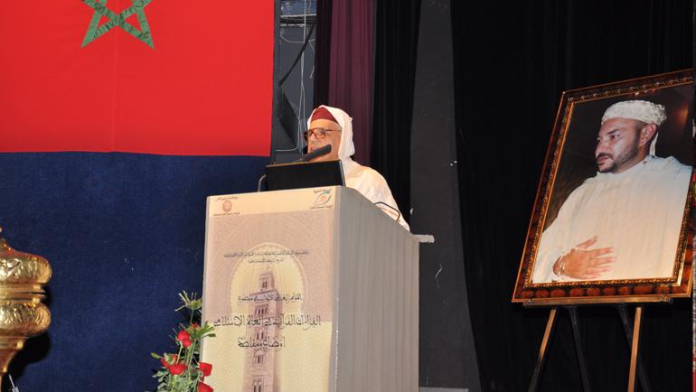 كلمة اللجنة المنظمة للمؤتمر العالمي الأول للقراءات القرآنية في العالم الإسلامي