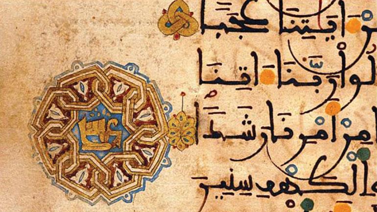 محمد بن جرير الطبري (ت 310 هـ)