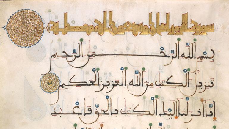 (أبو الحسن الحرالي المراكشي (ت 638هـ