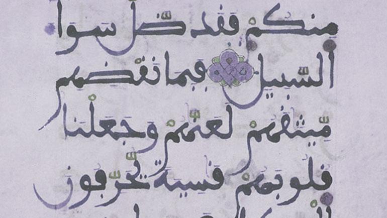 ابن صمادح التجيبي (ت419هـ)