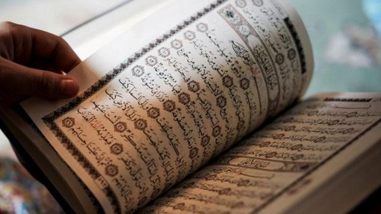 خصائص لسان القرآن الكريم