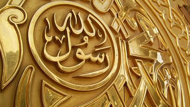 عالمية الخصوصية في الخطاب القرآني