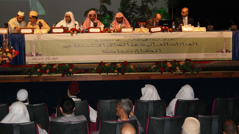 المؤتمر العالمي الأول للقراءات القرآنية في العالم الإسلامي - الجلسة الرابعة