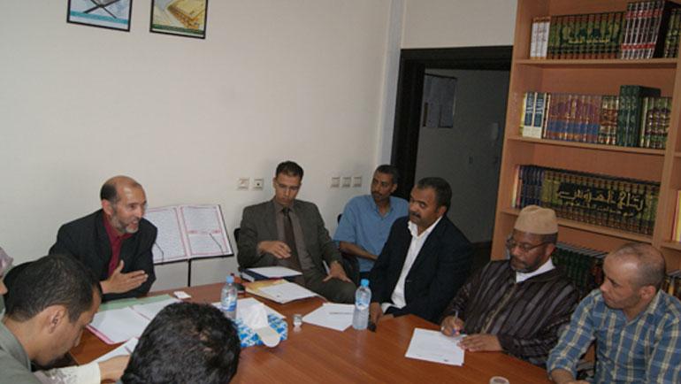 مرتكزات منهجية في مراجعة علوم القرآن والتفسير