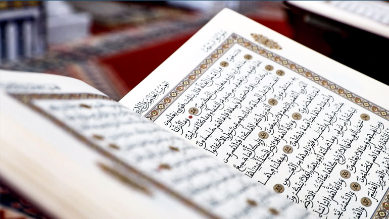 إيحاءات المطالع في الآي وأثرها في التفسير والبيان