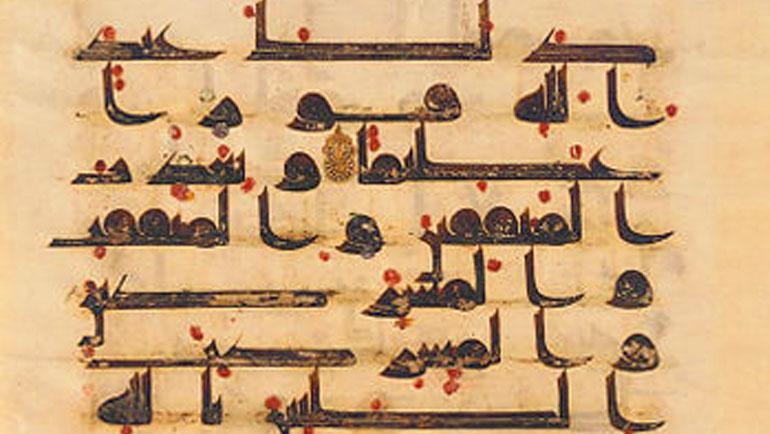 (أبو القاسم الغساني الفاسي (ت1032ﻫ
