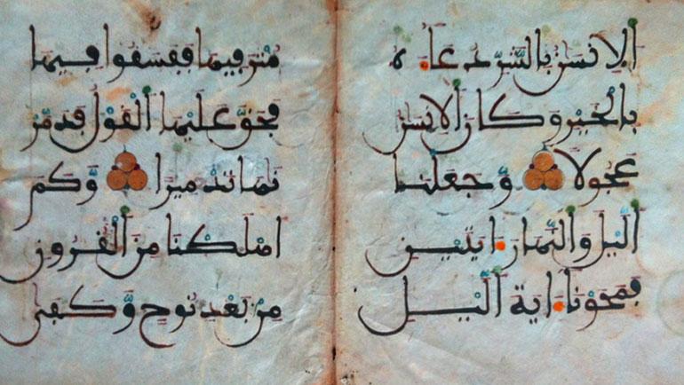 (ابن جزي المالكي (ت741هـ
