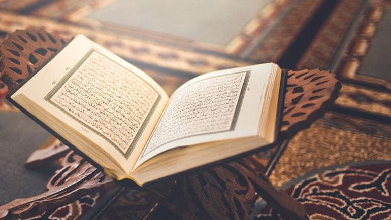 من روائع تفسير القرآن بالقرآن