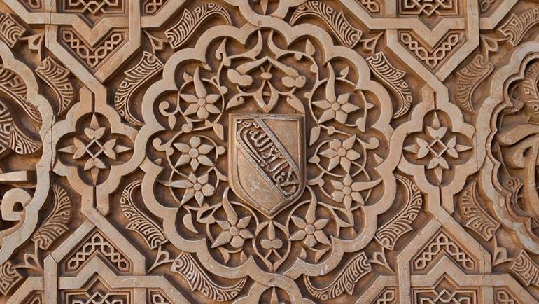 معالم الفكر الأصولي قبل الإمام الشافعي