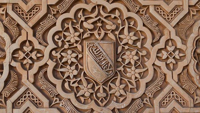 التراث الصوفي وسؤال التحقيق والتحقق