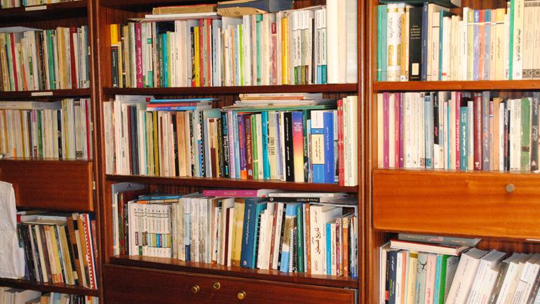 في أهمية الدرس المفاهيمي مقاربة أولية في المداخل المعرفية والمنهجية