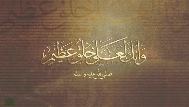 فن تعامل النبي صلى الله عليه وسلم مع المخطئين في ضوء السيرة النبوية