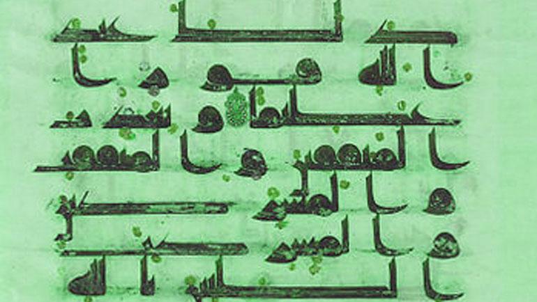 أبو الوليد الباجي (تـ447هـ)