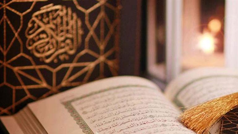 جمالية الأسلوب القرآني