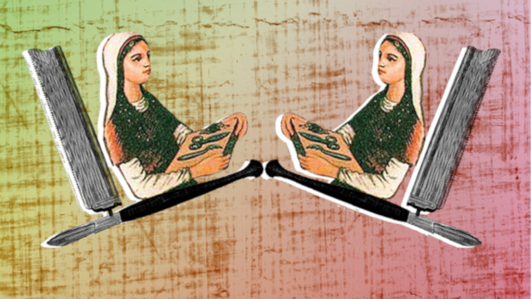 رفيدة الأسلمية : أول ممرضة في الإسلام