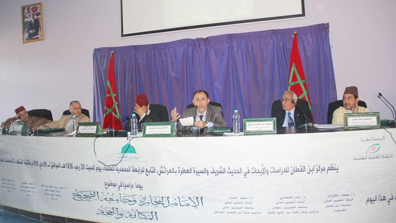الإمام البخاري وجامعه الصحيح: المكانة والحجة