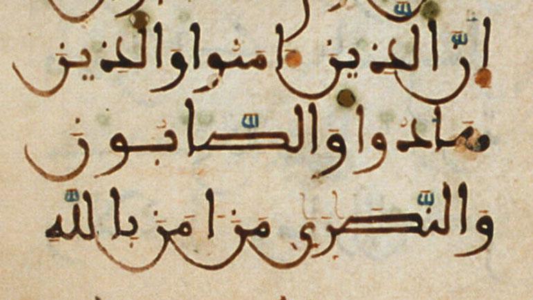 أبو الفضل المشدالي البجائي (822هـ/ت864هـ)