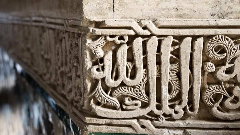 معالم في المنهج القرآني