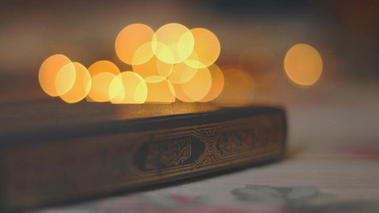 نظام القيم في القرآن والتجربة الثقافية الإسلامية في زمانين