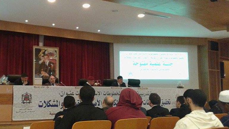 تقرير حول تحقيق المخطوطات الإسلامية: تحقيق مخطوطات علوم القرآن الكريم: الأصول، القواعد والمشكلات