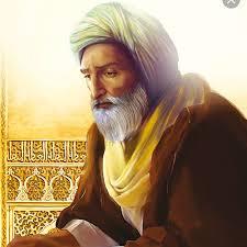 """- يقول أبو الوليد ابن رشد في كتابه """"بداية المجتهد"""
