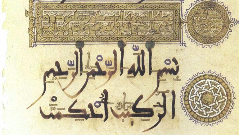 ابن مرزوق الحفيد (ت842هـ)