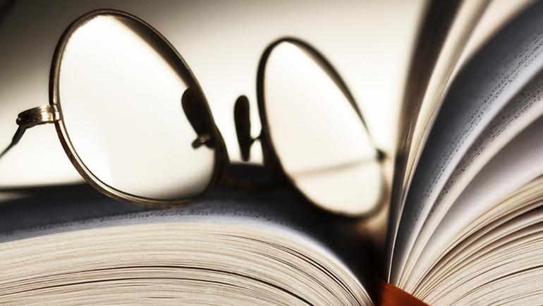 نظرات في إصلاح علم بديع القرآن وتجديده