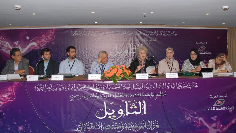 تأويل القرآن وسؤال التاريخ.. قراءة في مدونات التفسير الأولى