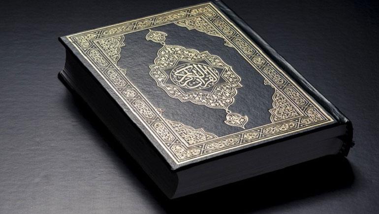 القرآن والكون من منظور منهجية القرآن المعرفية
