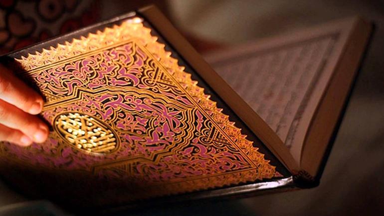 التأويل في القرآن المجيد.. رؤية معرفية