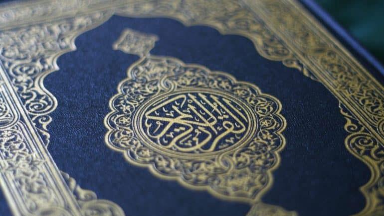 النساء في القرآن الكريم